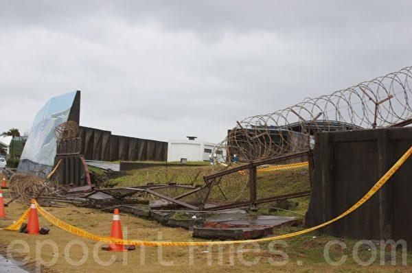 颱風過後空軍花蓮基地傳災情,北側圍牆倒塌長逾30公尺。(詹亦菱/大紀元)