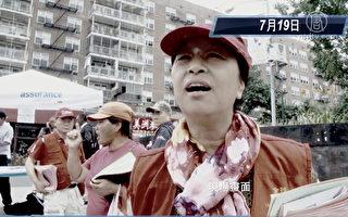 """""""红帽女""""(中)与朱立创(左)及其协会骨干的真实关系已经浮出水面。(陈晓天/大纪元)"""