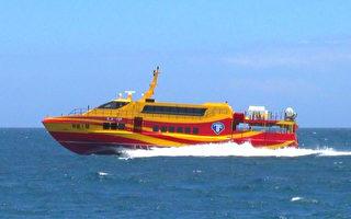 小琉球增新船  26日线上预售