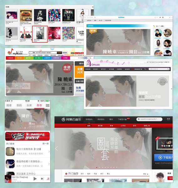 陳曉東新曲同步在QQ音樂、KKBOX等兩岸各大數位平台發布。(滾石移動提供)