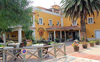 【葡萄牙地产】投资热点:近里斯本庄园旅馆