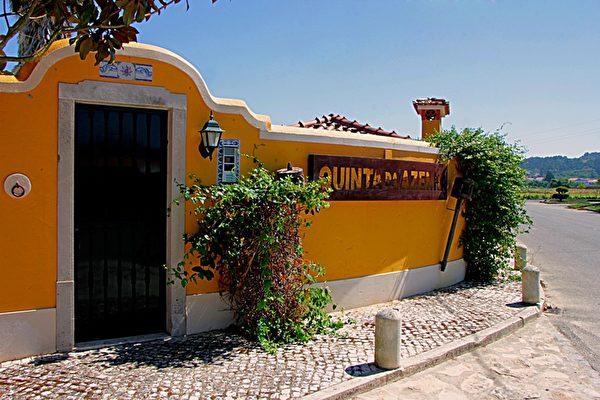 近里斯本庄园旅馆极具投资潜力和发展空间。(葡萄牙Pro-Portugal公司提供)