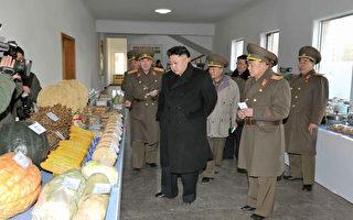 幾乎每個人都知道世界上有個北韓,與中國東部隔海相望。美國前國務卿賴斯形容這個國家是「暴政前哨」;美國前總統喬治.布什說它支撐著世界「邪惡軸心」的1/3。儘管人們對真實的北韓瞭解不多,但就所能知道的部份情況已經足以驚得人目瞪口呆。圖:北韓當政者金正恩(中)在2014年1月參觀北韓人民軍第534部隊。(KNS/AFP/Getty Images)