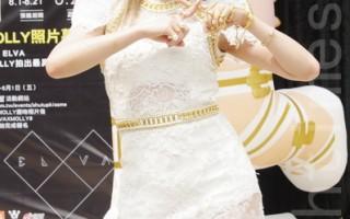 萧亚轩在台北《不解释亲吻》专辑的首场公开活动。(黄宗茂/大纪元)