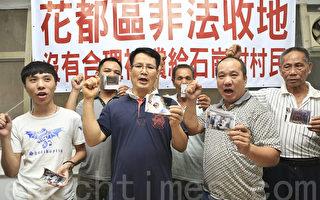 数名广州花都区访民在香港召开记者会,反对当地政府强征土地。(余钢/大纪元)