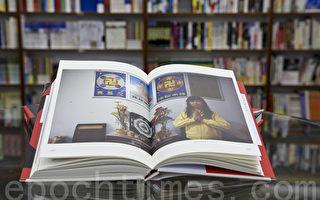 泠濤:杜斌新書為審判中共提供證據