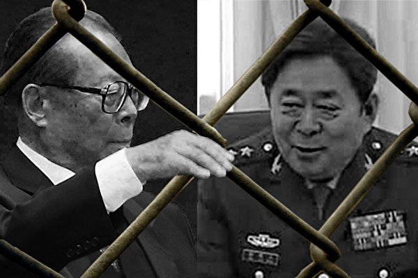郭伯雄被江澤民(左)提拔為軍委副主席,與江一起大肆貪腐,還有谷俊山(右)巴結送禮,成為中共貪腐利益集團中的一員。(大紀元合成圖)