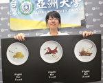 """亚大生刘婕妤创作""""为食而战""""海报,拿下本届德国红点传达设计奖,也是亚大获4件红点最佳奖之一。(亚洲大学提供)"""