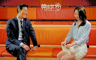 韩国电影《观相》中首阳大君的扮演者李政宰(左)接受新唐人电视台《韩流世界》、《ESTAR韩流风》主持人慧秀的专访。(图片来源: 新唐人电视台提供)