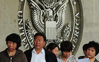 受計算機系統崩潰影響,美國在世界各地的使館核發護照、簽證的進度將延誤。圖為美國駐北京大使館。(Mark RALSTON/AFP)