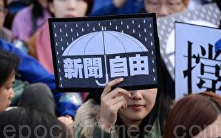 香港網絡媒體離場 創辦人:白色恐怖瀰漫