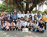 29日广岛县尾道中学师生总计15人,在中正大学师生陪同下,进行台湾研修之旅并参访嘉义公园,让日本同学们更了解嘉义、更亲近KANO棒球原乡。(嘉义市政府提供)