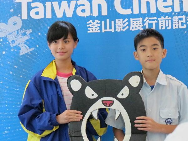 《暑假作業》曾入選釜山影展,楊亮俞沒能出席,卻意外迷倒許多高麗妹粉絲。(左為女童星高水蓮)。(海鵬提供)