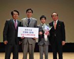 大会主席金汉吉(右),左为Guro市长李星,中为杨亮俞及爸爸杨荣凯。(海鹏提供)
