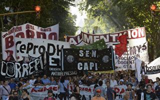 大限將至 阿根廷恐爆主權債務違約