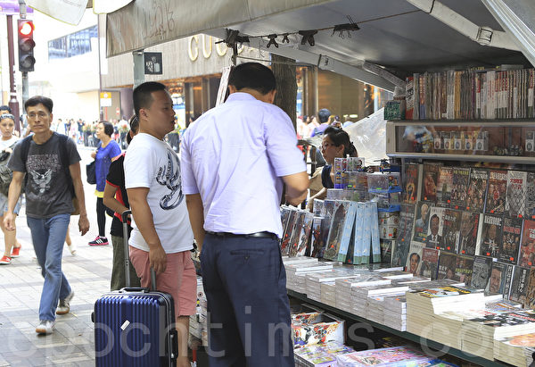 周永康下台成为热点话题,有售卖周永康犯罪暴行的禁书也受到追捧。(余钢/大纪元)