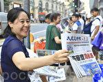 周永康案公开后,在香港《大纪元》报纸被市民、大陆游客争相抢阅。日前,中共当局正式宣布周永康被立案审查,再次验证《大纪元》早在两年前就对其下场的预测。(余钢/大纪元)