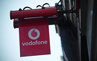 沃达丰将扩大4G手机网覆盖面至95%(CARL COURT/AFP/GettyImages)
