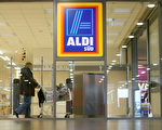 德国首富 廉价超市Aldi创始人逝世