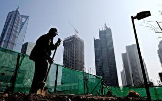 中国人均GDP赶超西欧和日本?专家解迷思