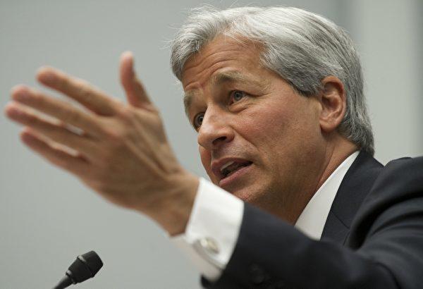 """财经界俗称""""小摩""""的摩根大通,首席执行长戴蒙(Jamie Dimon)。(Saul LOEB/AFP)"""