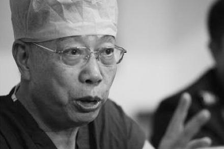 美國專業醫學期刊《美國移植雜誌》近日在網上發表題為《發生在中國的死刑犯器官摘取》文章,文章說,2014年強摘器官在中國繼續發生;中國前衛生部副部長黃潔夫在大陸媒體一次採訪中無意間證實:中共摘取死刑犯器官未征得本人和家屬的明確同意。(網路圖片)