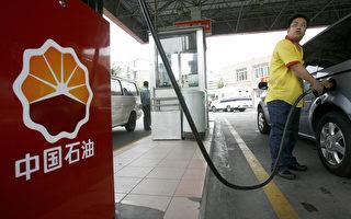 圖為上海一間加油站。資料照片。(LIU Jin/AFP)