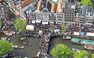 遊客多 阿姆斯特丹過度擁擠 需做出改變