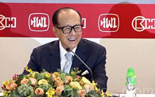 李嘉诚再卖上海楼 一年来抛售200亿资产