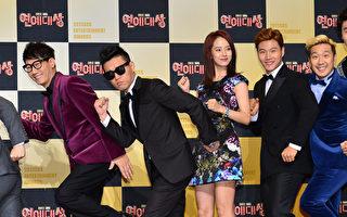 韩节目《Running Man》将旋风访台拍摄