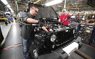 美國製造業出現23年來最好光景