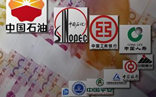 私营经济退场论震动中南海 习李被迫发声