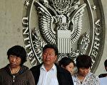传中共或要求关闭美驻武汉总领事馆