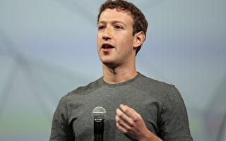 Facebook創始人馬克•扎克伯格(Mark Zuckerberg) ( Justin Sullivan/Getty Images)