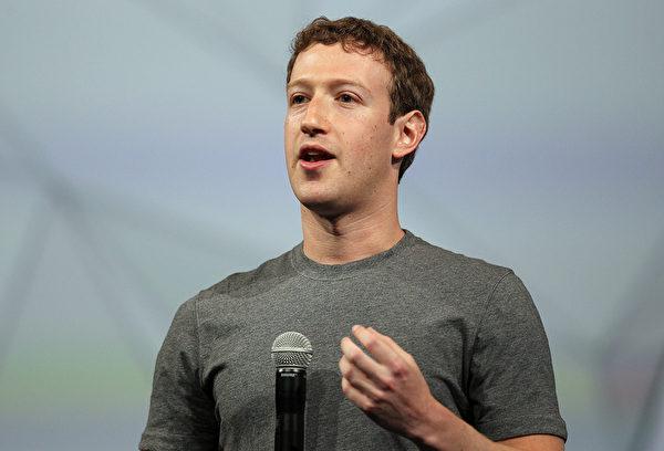 臉書創始人扎克伯格在2002年時就讀哈佛大學計算機與心理學系,但隨後輟學。(Justin Sullivan/Getty Images)