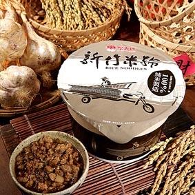 永盛新竹米粉速食包。(圖:永盛米粉廠提供)