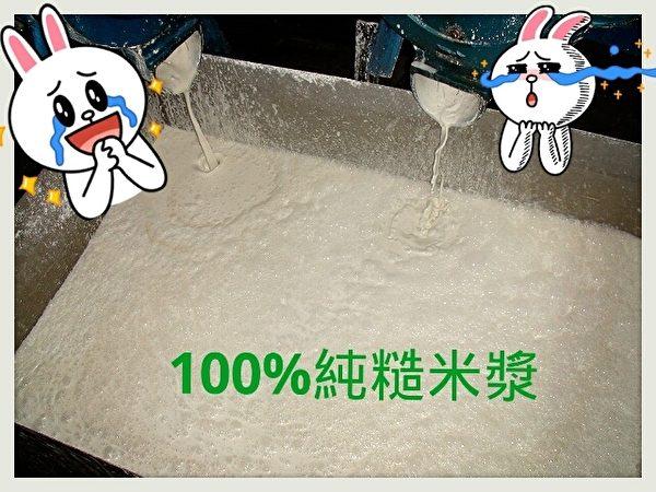 (圖:永盛米粉廠提供)