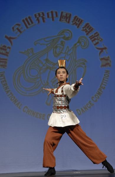 2008年第二届新唐人全世界中国古典舞大赛少年男子组金奖李博健(戴兵/大纪元)