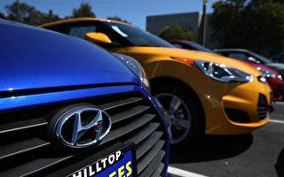韩国汽车制造商现代汽车宣布,为解决悬架装置、制动和漏油3方面问题,在全美召回41万9000辆轿车和越野车(SUV)。(Justin Sullivan/Getty Images)