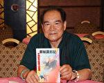 梁博文先生2007年手持他的著书《群妖露形记──中共贪官丑闻大揭露》。(大纪元图片)