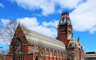創校歷史將近380年的古老名校哈佛大學遠近馳名、眾所皆知。在許多機構的學校排名中,哈佛總是能夠拔得頭籌。(Fotolia)