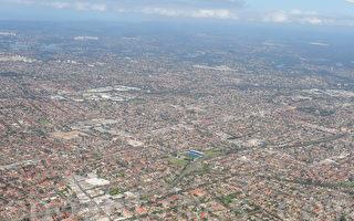 最新調查 澳洲紐省房產業全澳最樂觀