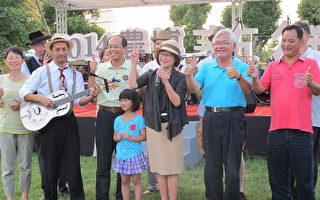 縣長蘇治芬(右三)歡迎大家來雲林享受夏日黃昏時刻的美好。(廖素貞/大紀元)
