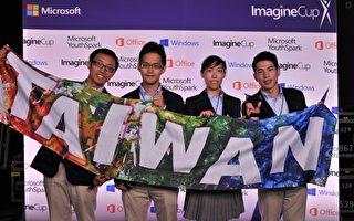 """成大学生以复健好帮手""""Ucens""""量化中风患者复建程度,夺下微软潜能创意杯全球总决赛第二名。(台湾微软提供)"""