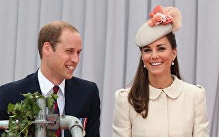 紀念一戰百年 威廉王子比利時演講