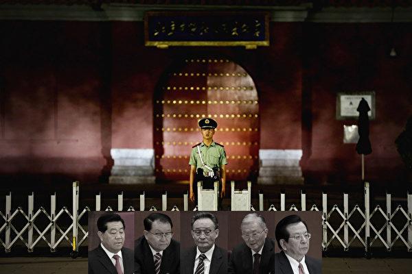 将要被清洗的五名中共前政治局常委