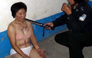 中共治下女警察们骇人听闻的暴行
