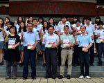 水里商工校长刘丙灯(前排中)和校刊社团队欢欣鼓舞地合影。(水里商工提供)