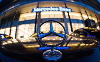 德國汽車製造商巨頭戴姆勒已經成為首當其衝受到中共監管機構調查的最新一個跨國公司。週一,中共官員搜查了它在上海的辦事處。同一天,中共政府警告微軟「不要阻礙調查」並訊問高管。(AFP)