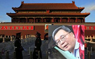 北京天安门城楼。作为数十年对中共效忠的回报,2009年10月1日,朱立创受邀登上中共建政纪念活动观礼台。(大纪元合成)